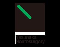 医療法人 安中外科・脳神経外科医院